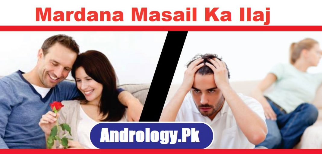 Sexual Health Clinic in Lahore for Sexual Health issues and Sexual Health Hospital for Men Sexual Health or Sexual Fitness Clinic For Sex Problems Sex Issue Clinic