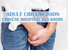 Adult Circumcision In Lahore Khatna service in lahore Removal Of Foreskin Of Penis Adult Circumcision Circumcision Surgery In Lahore Khatna Expert Khatna Specialist Circumcision Specialist In Lahore