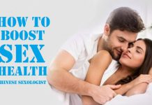 sexual health treatment sexual dysfunction treatment sexual health in Lahore sexual health clinic sexual health clinic in Lahore std clinic sexual health hospital sexual health tips sexual problems treatment sex health men sexual health fitness male sexual health treatment